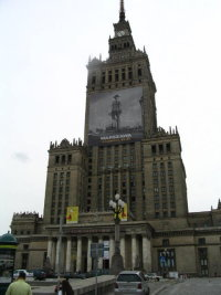 Entrance to the Palace of Culture